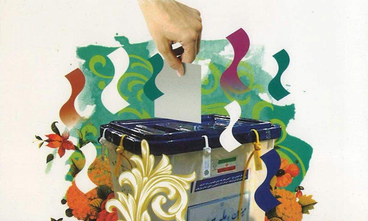 ایران، تجلی گاه انتخابات به معنای واقعی