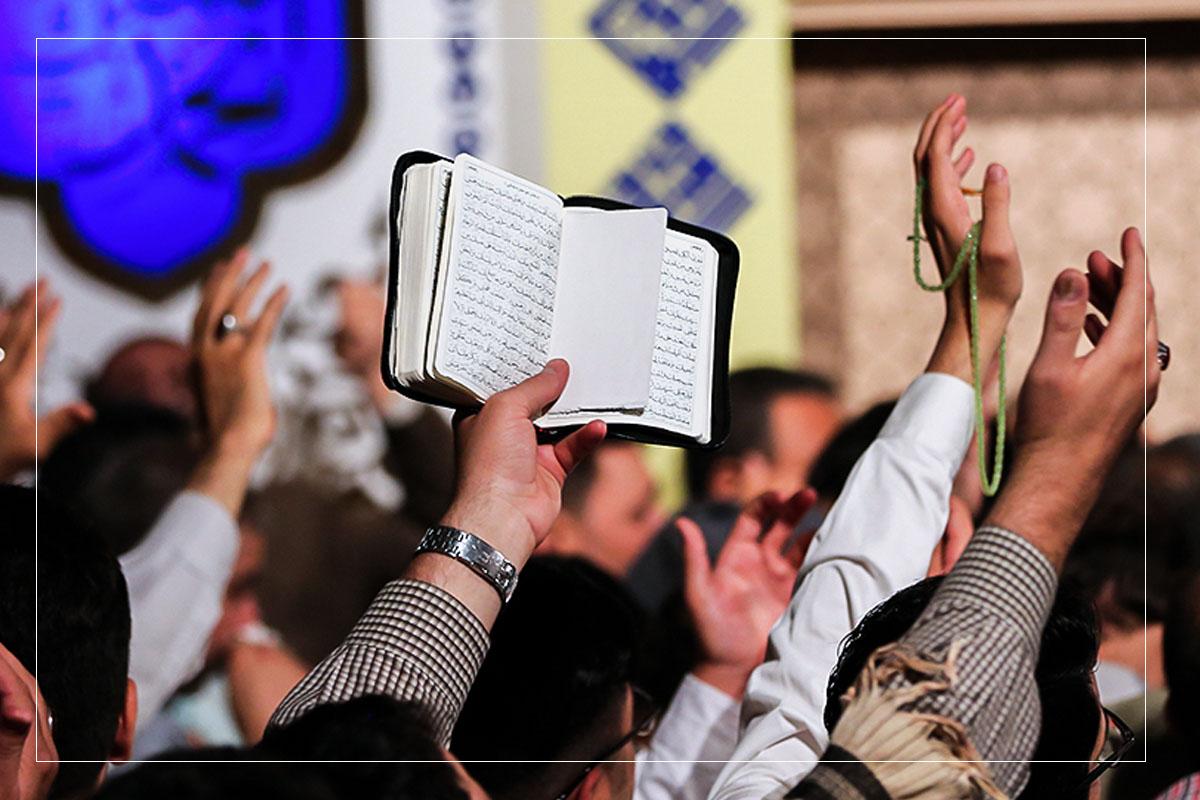 خطوط قرمز در دعای ابوحمزه ثمالی