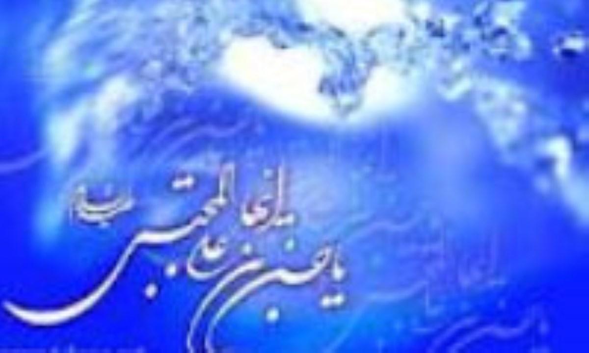 داستان های کوتاه درباره امام حسن (علیه السلام)