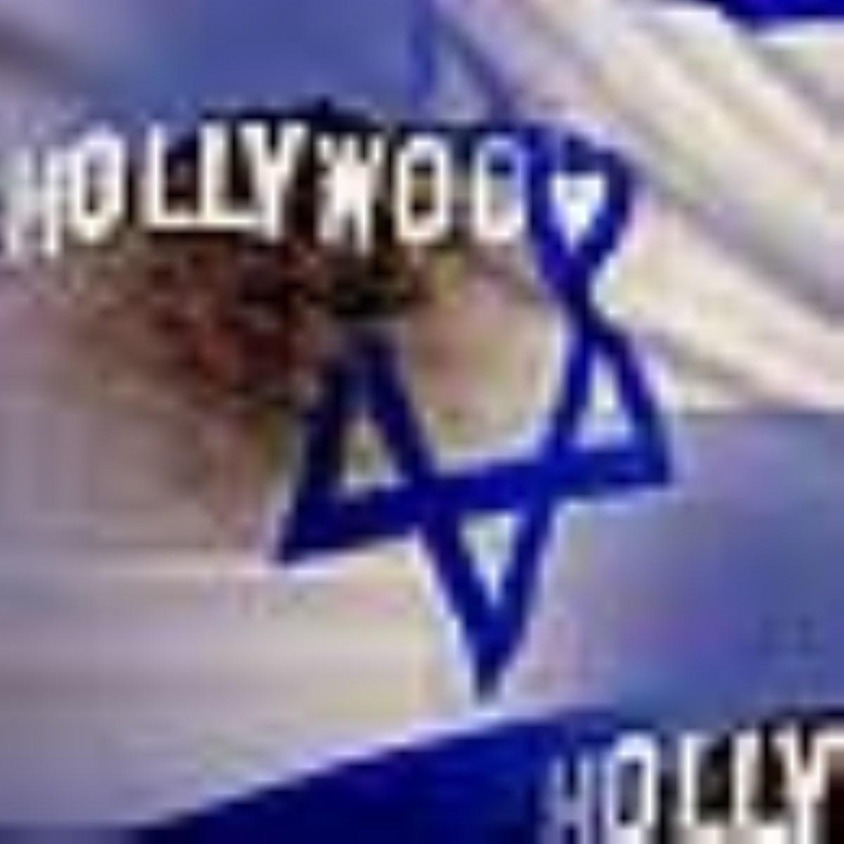 هالیوود و امپریالیسم رسانهای غرب در سینما