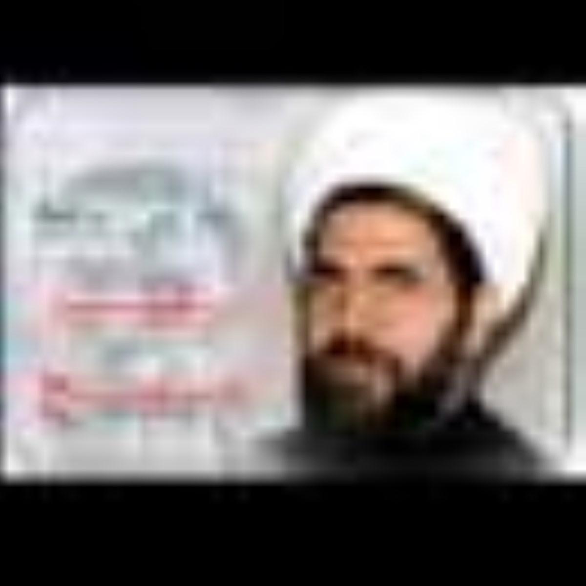 زندگینامه شهید آیت الله دکتر مفتح