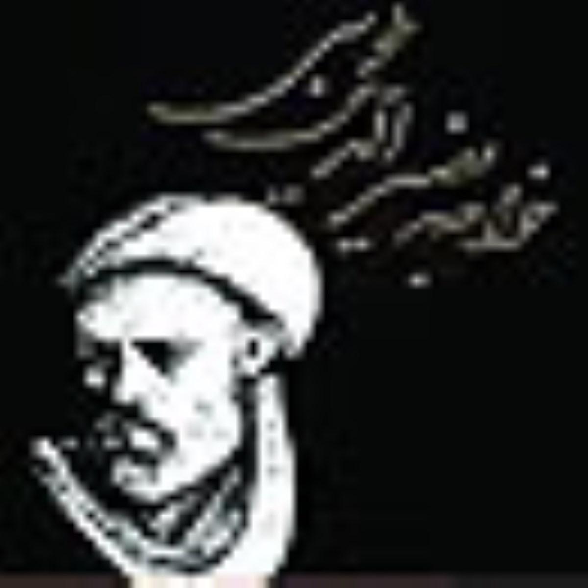 خواجه نصیرالدین طوسی(۶۷۲-۵۹۸)