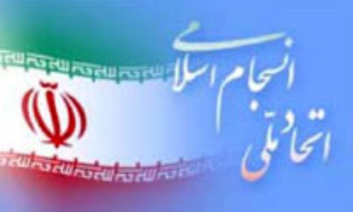 جستارهايي راهبردي درباره اتحاد ملي وانسجام اسلامي (3)