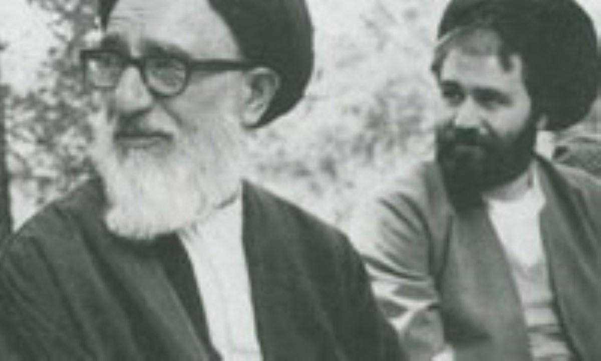 يادگار امام ونظام اسلامي (1)