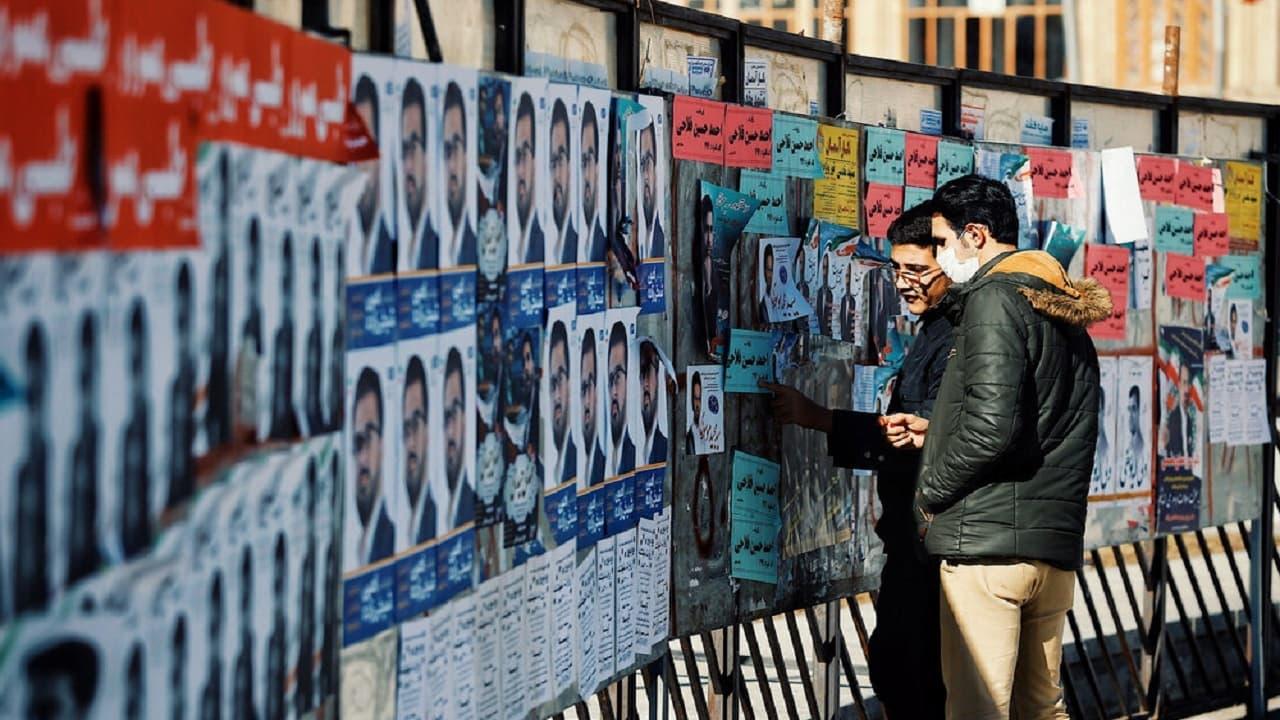 مردم سالاری اسلامی؛ حرکت به سوی دولت کریمه