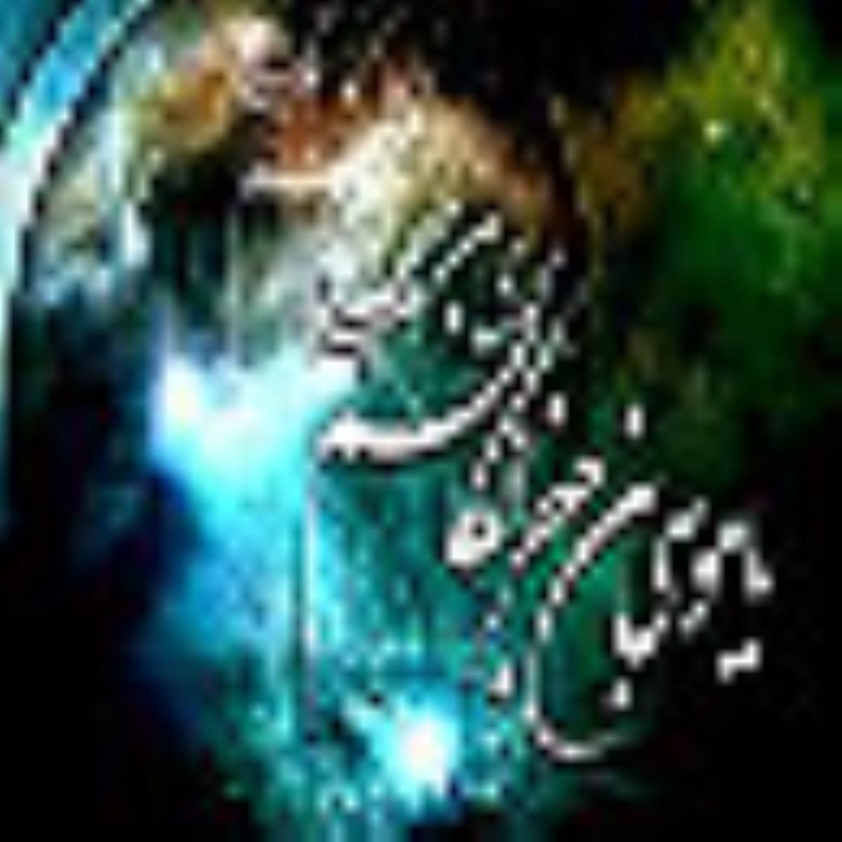 هدایت سیره تربیتى امام کاظم علیهالسلام