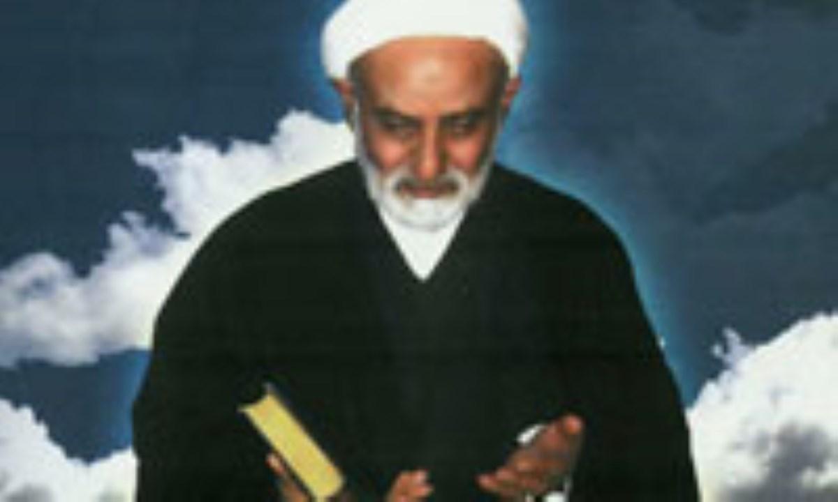 زندگي نامه مرحوم حجت الاسلام حاج محمدرضا امين