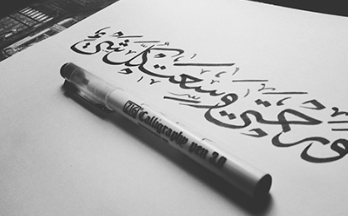 Various Sayings of Imam Ali Ibn Abi Talib (as)   Al-Islam.org