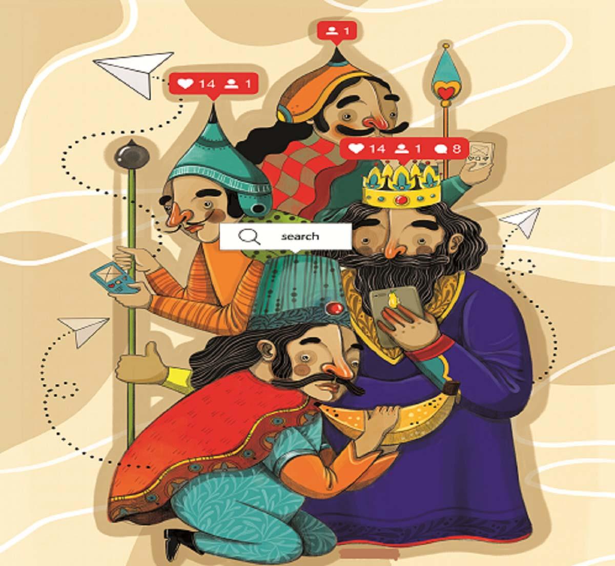میرزا و پادشاه خونریز