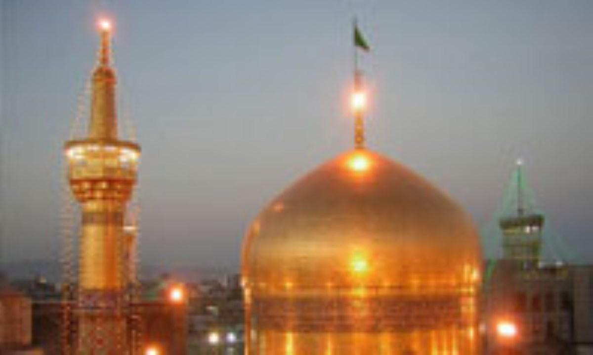 تحلیل مبانی نماز تاريخی عيد فطر امام رضا (ع)