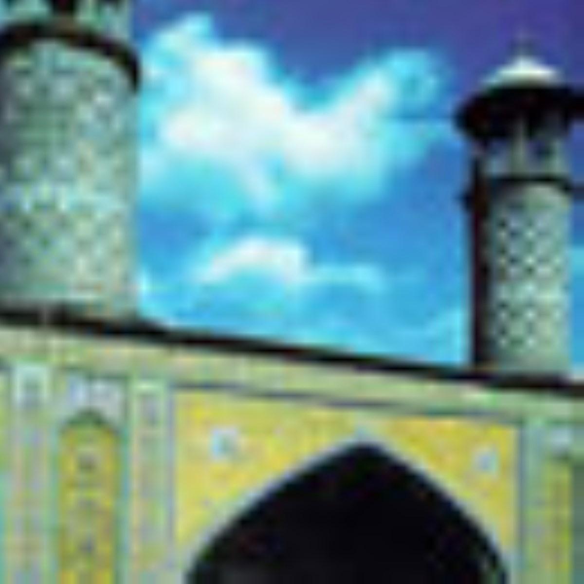 جايگاه مسجد در اسلام(1)