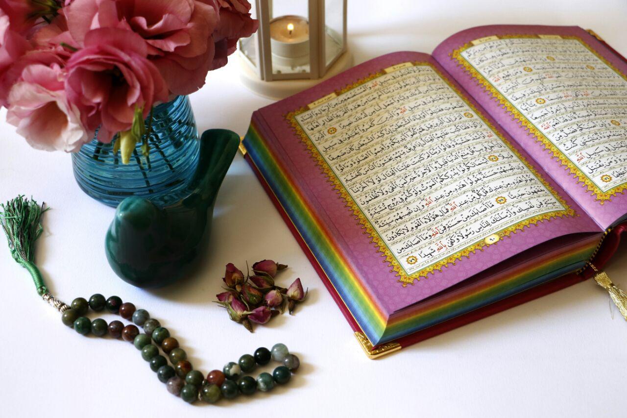معرفی تفسیر القرآن و العقل