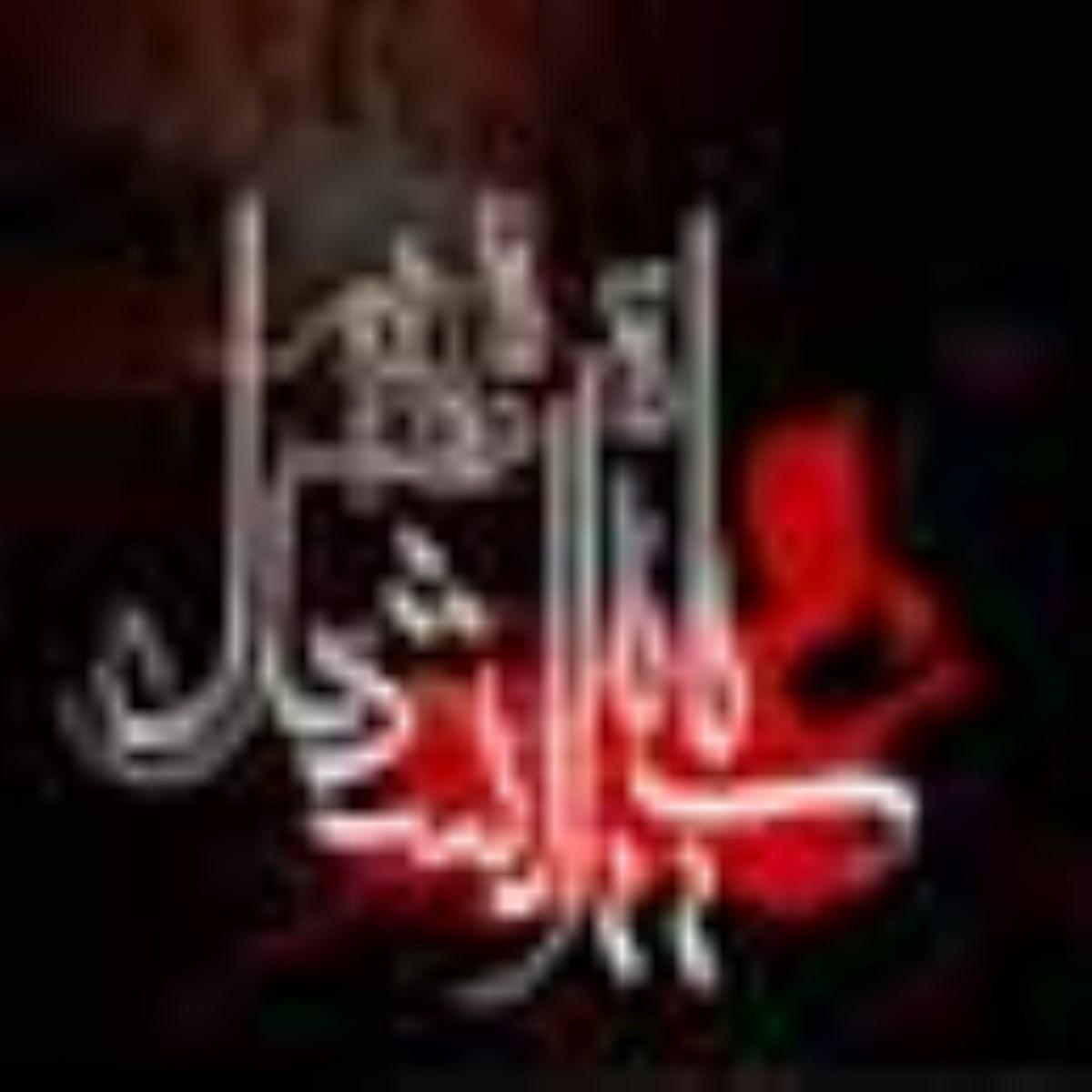 جایگاه والای حضرت سیدالشهدا (عليه السلام)