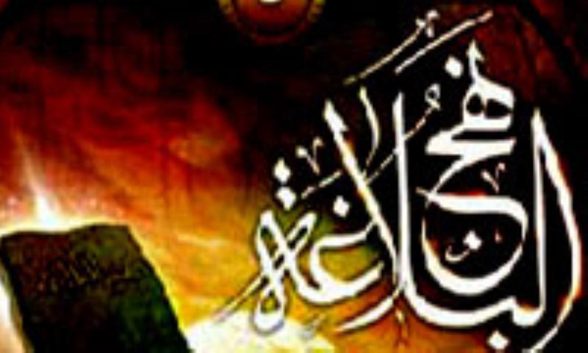 پيمانها و معاهدات در نهج البلاغه (2)