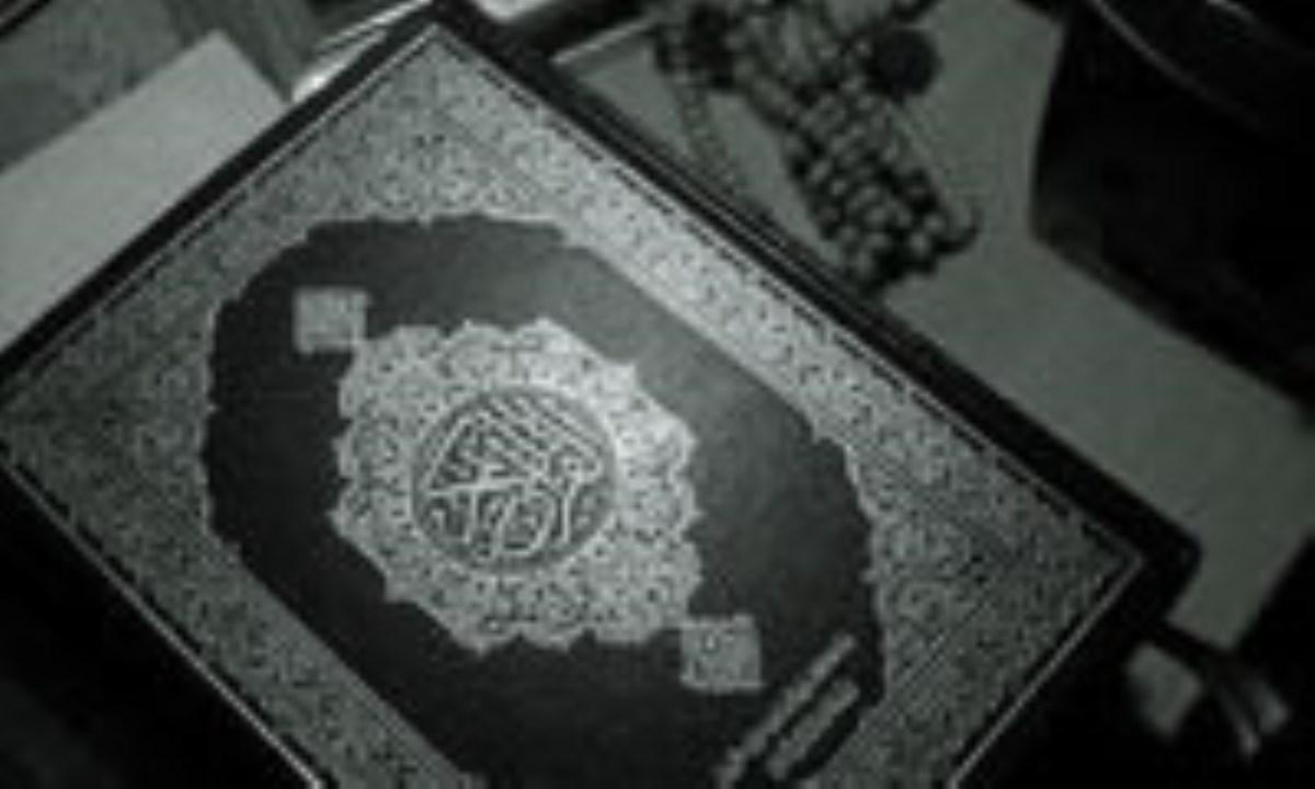 پژوهشي در الگوي مطالعه سنت هاي اجتماعي در قرآن (3)
