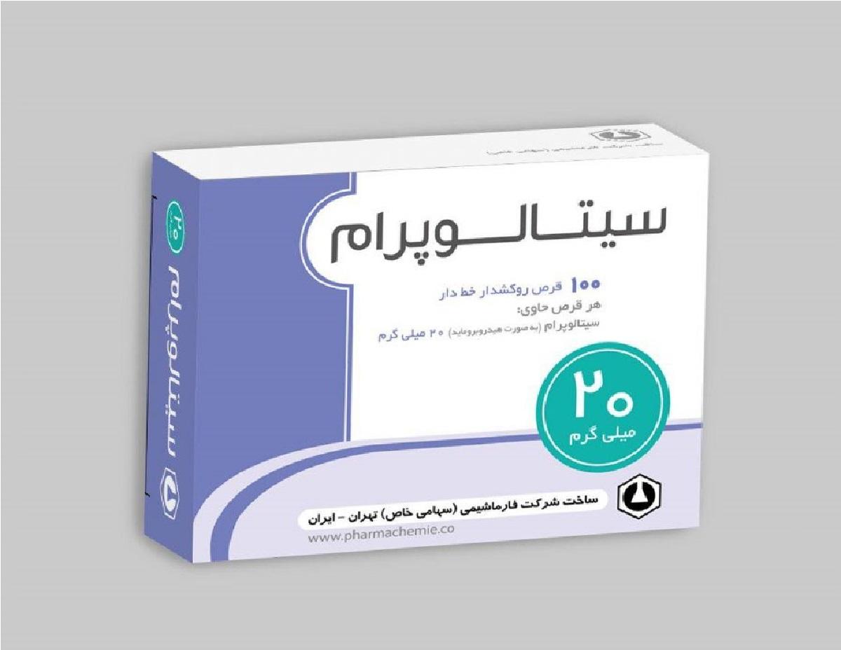 موارد مصرف و عوارض جانبی سیتالوپرام