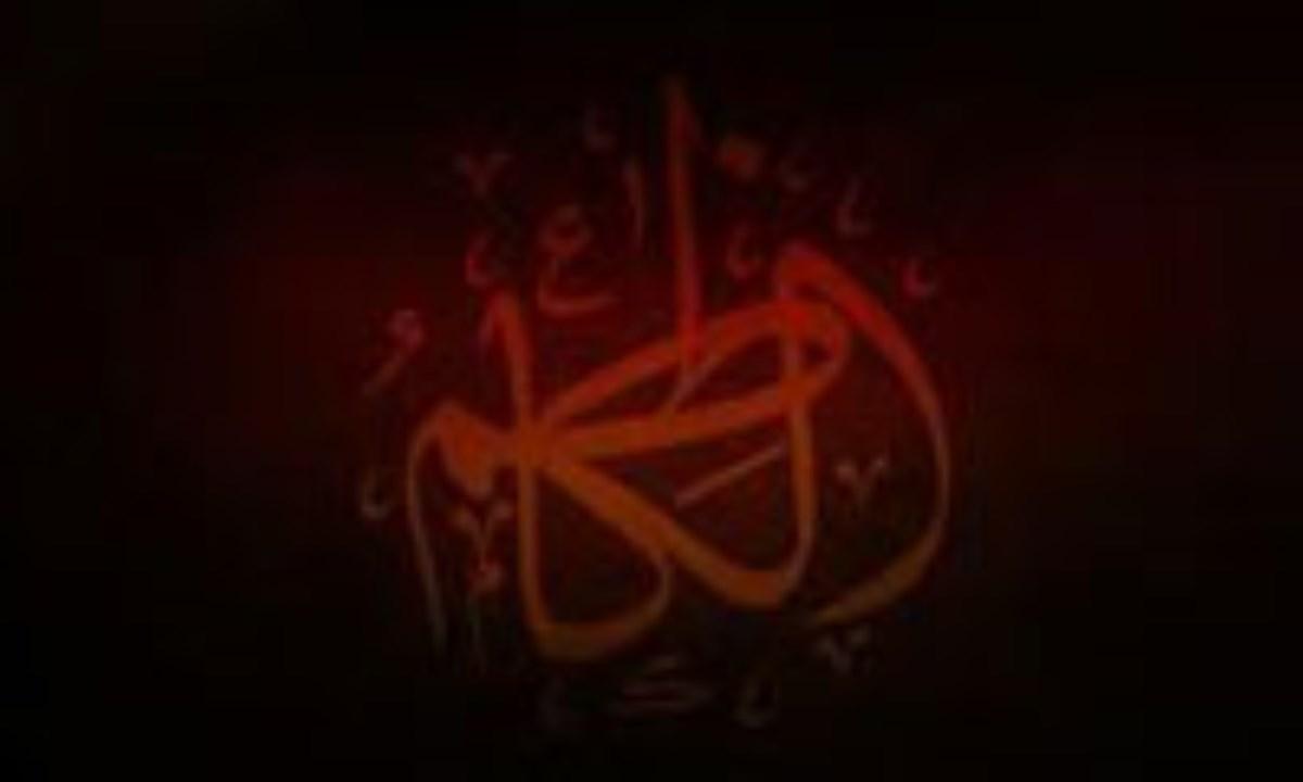 جهاد مستمر حضرت امام موسی بن جعفر علیهالسلام