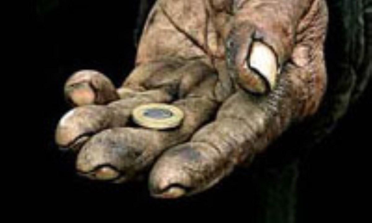 نگاه قرآن به فقر و فقيران