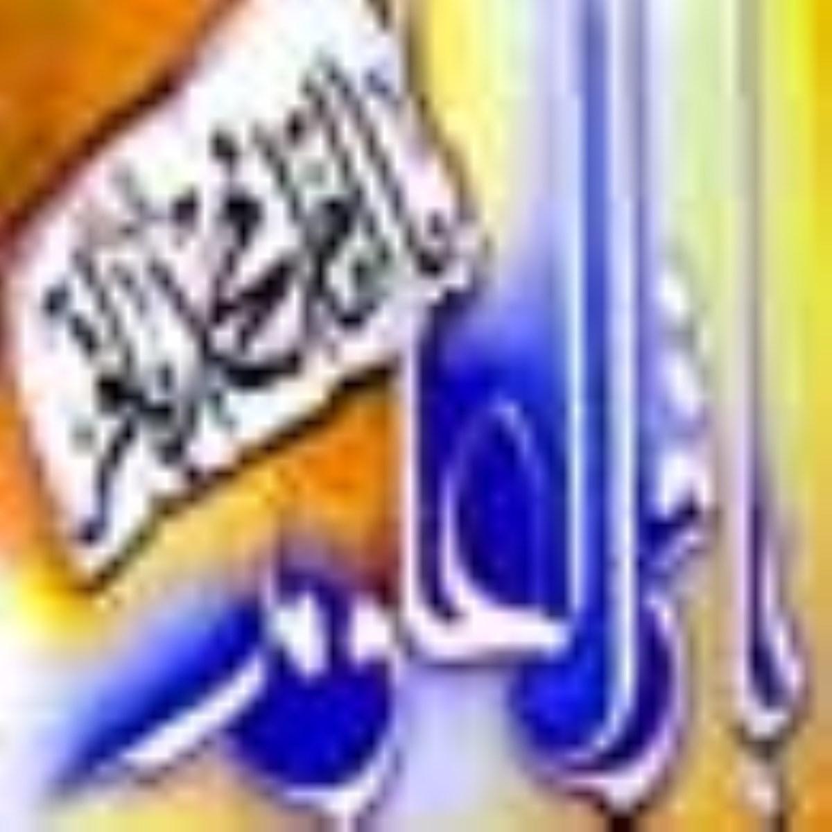 نقش امام باقر (عليه السلام) در پيشرفت مكتب علمي تشيع