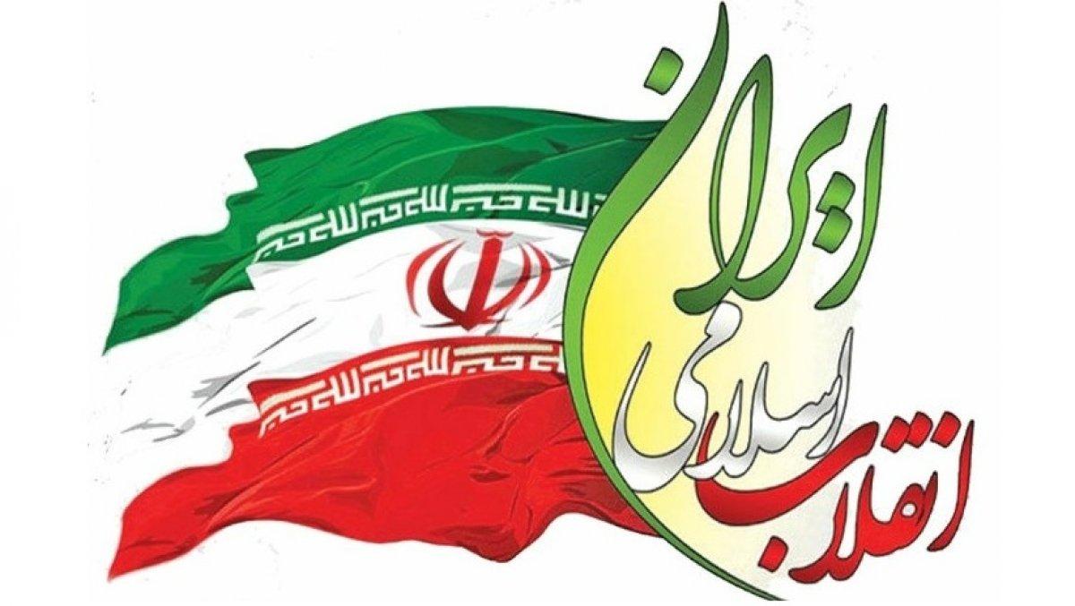 دخالت های بیگانگان در تاریخ انتخابات ایران