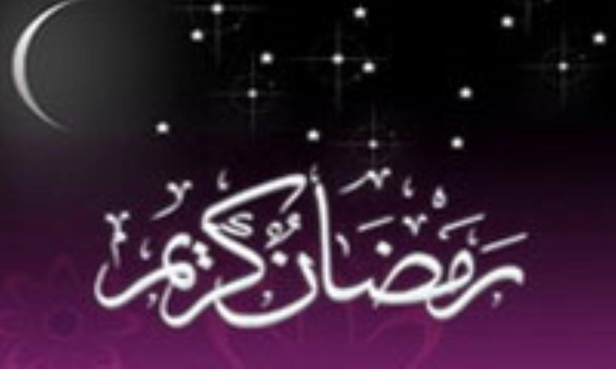 ماه رمضان، ماه سخن گفتن عبد با ربّ