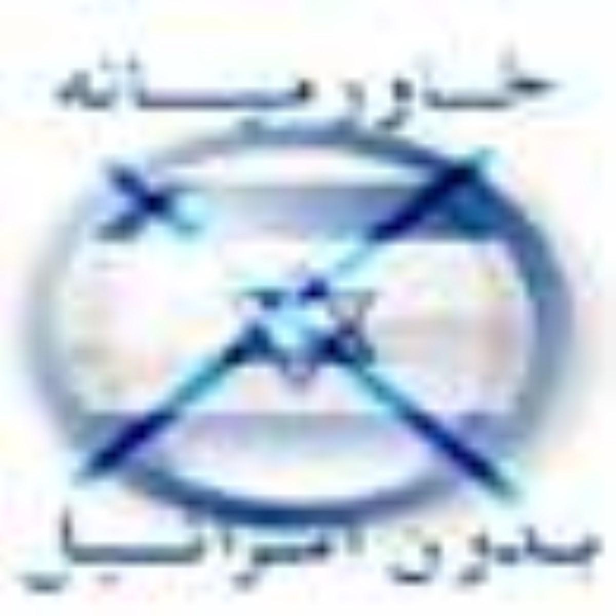 خاورميانه بدون اسرائيل