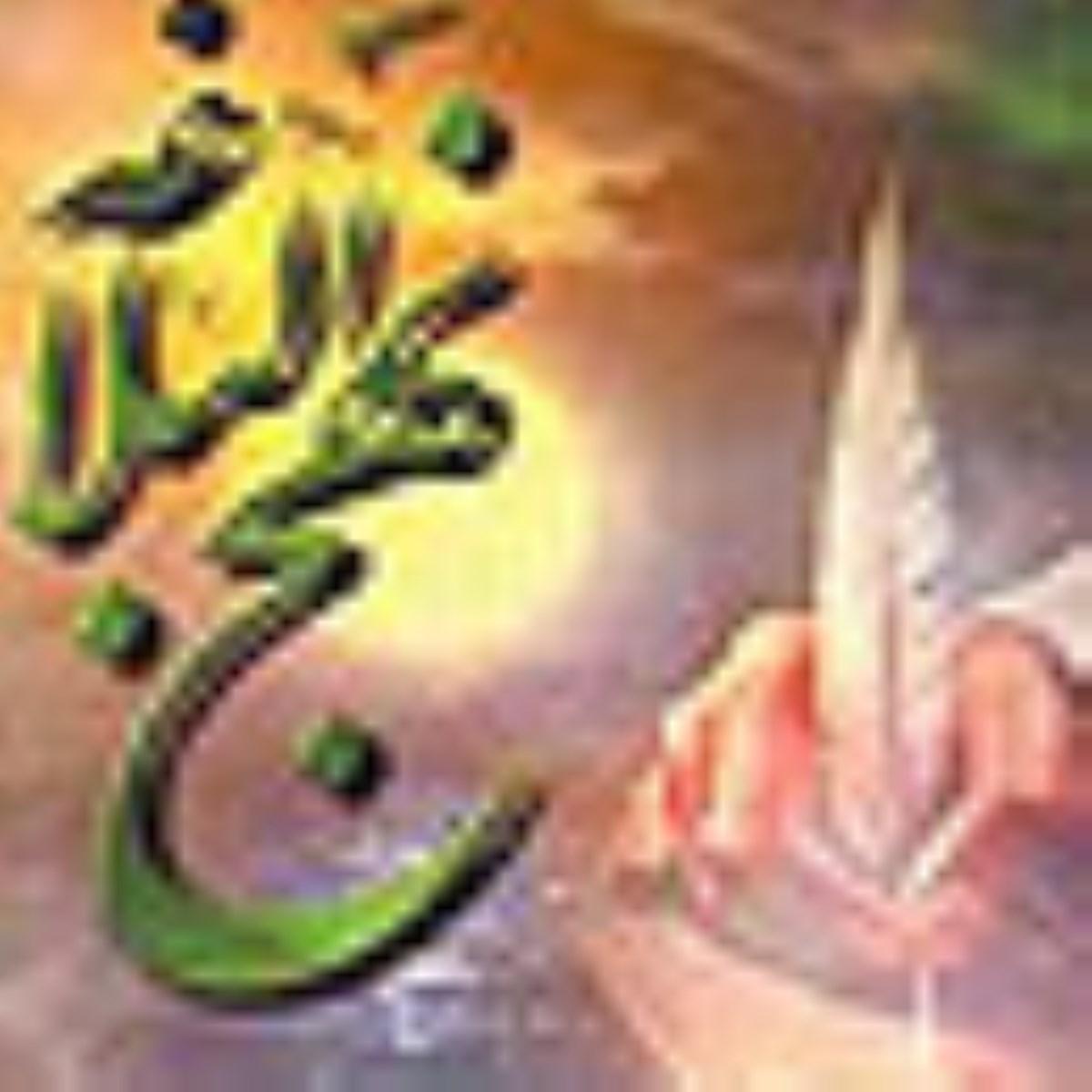 جايگاه قرآن در نهج البلاغه-بخش اول