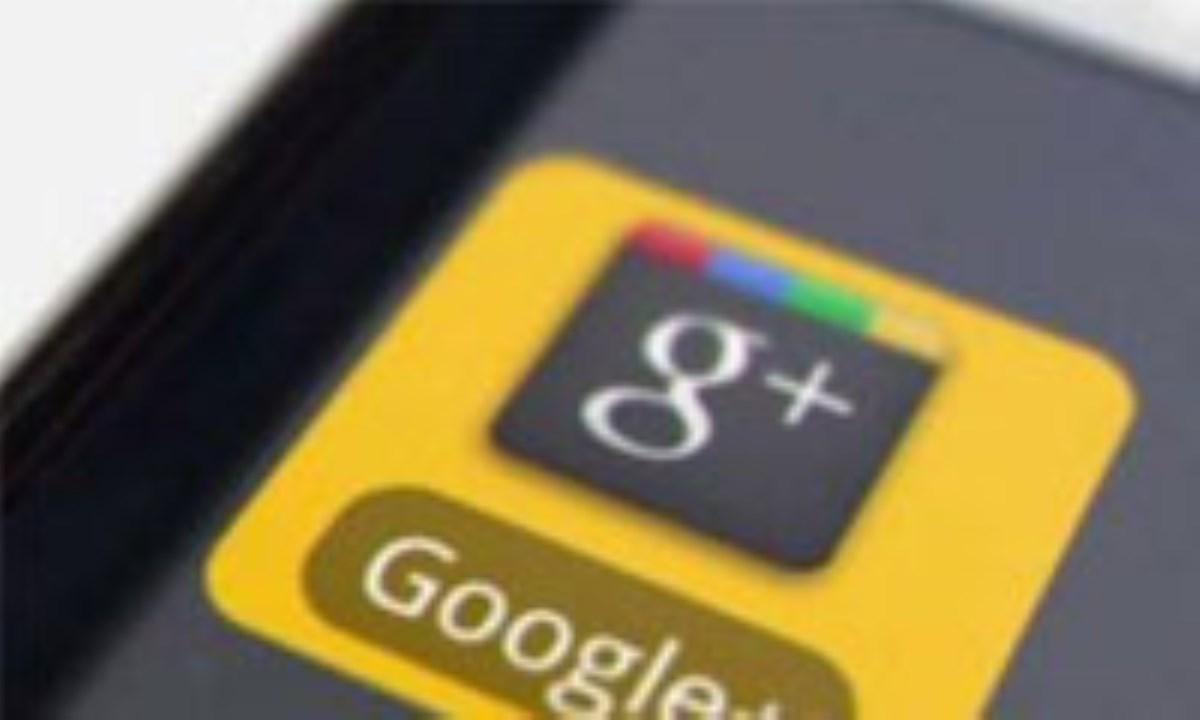 ۵ دلیل برای پرهیز از گوگل پلاس!