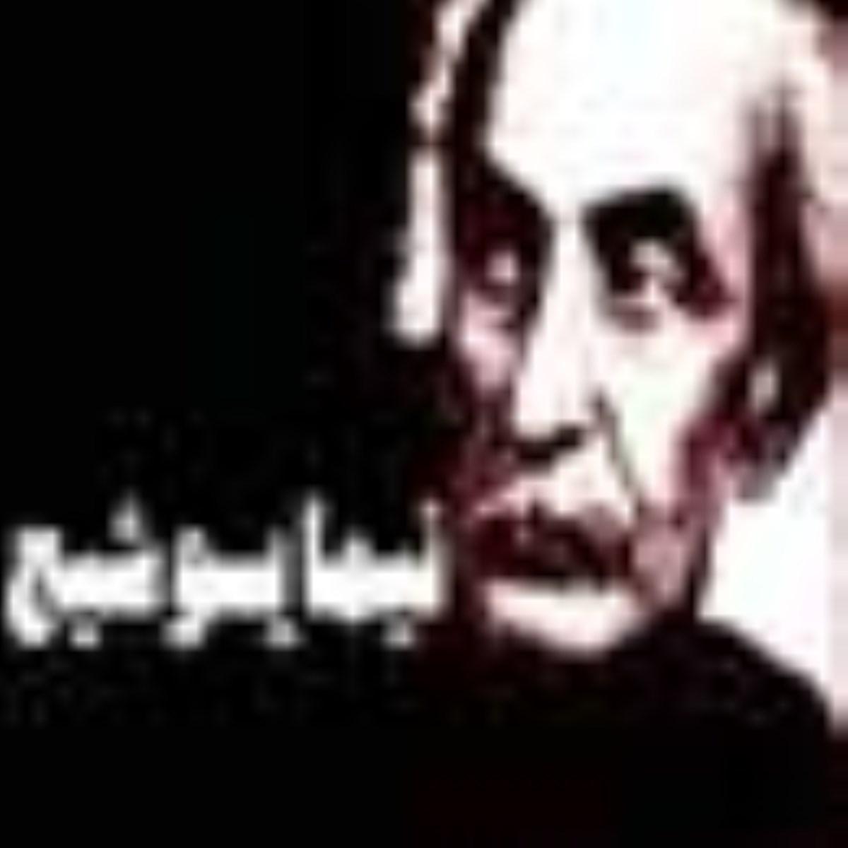 گزیدة اشعار نیما یوشیج