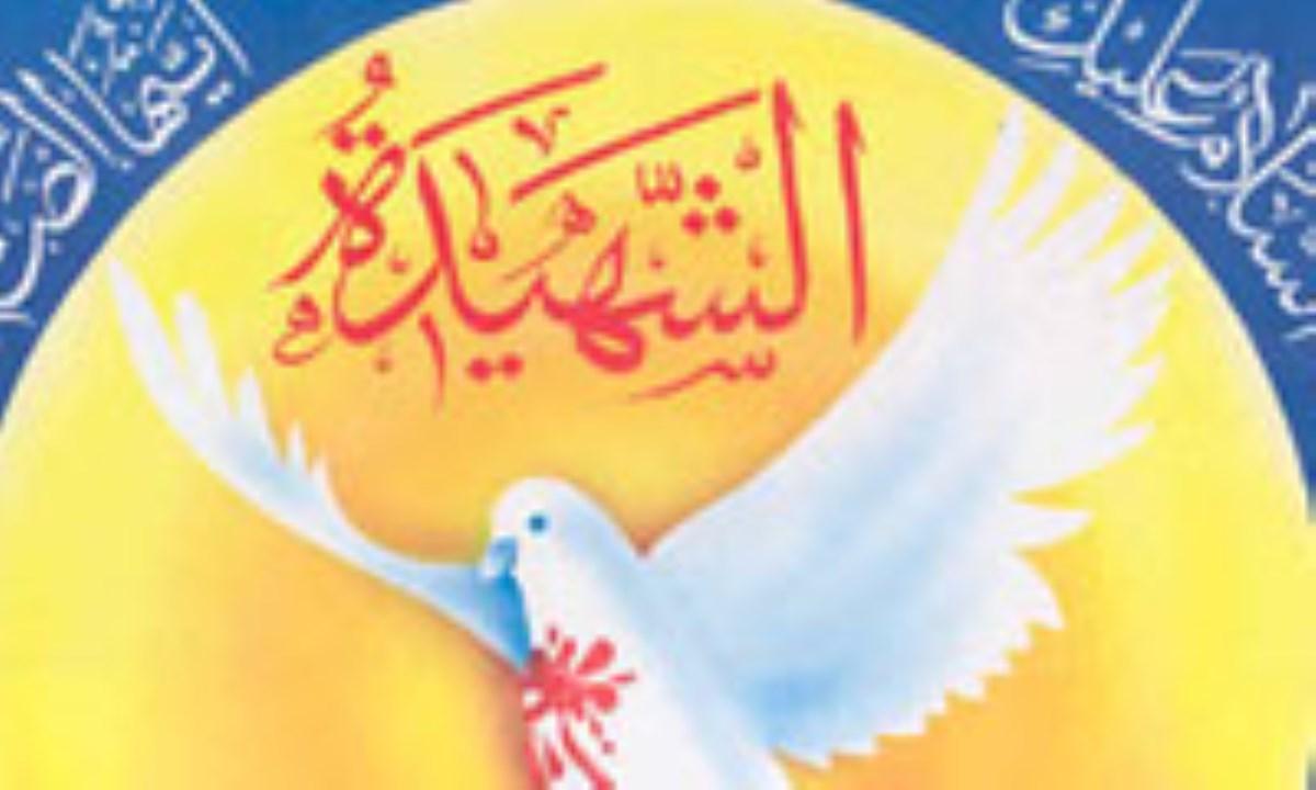 شخصیت حضرت زهرا (س) در حوادث مختلف و مسؤولیتهای زندگی