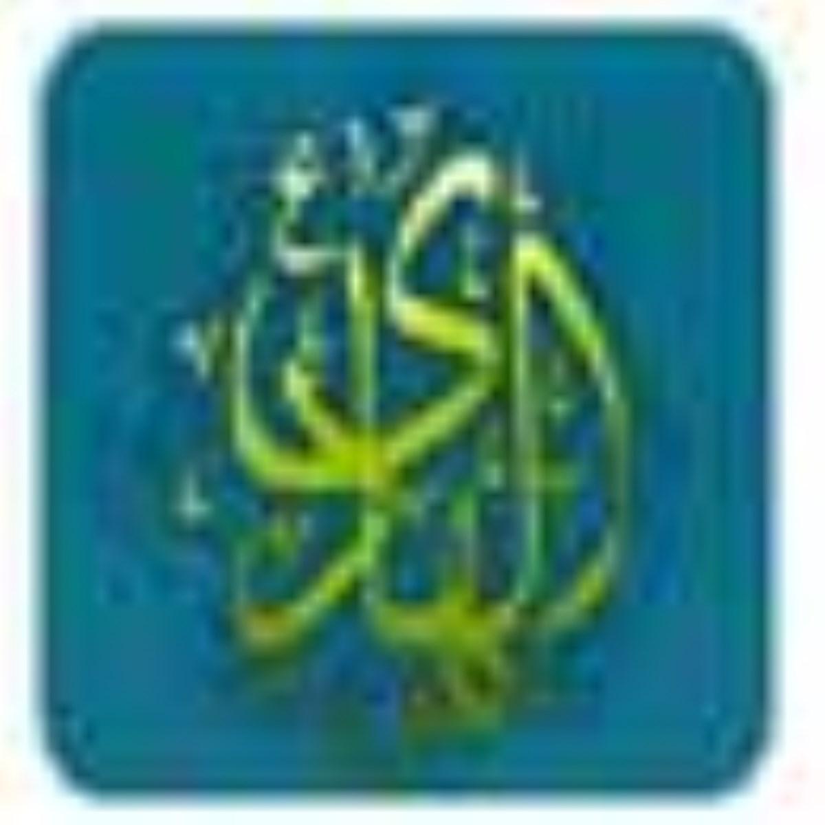 نام های امام هادی (علیه السلام)