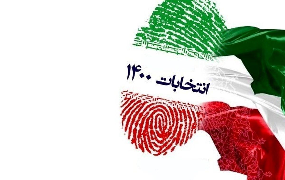 لزوم رعایت تقوا و اخلاق اسلامی در تبلیغات انتخاباتی