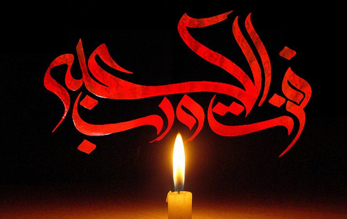 تمام دغدغه علی (علیه السلام)
