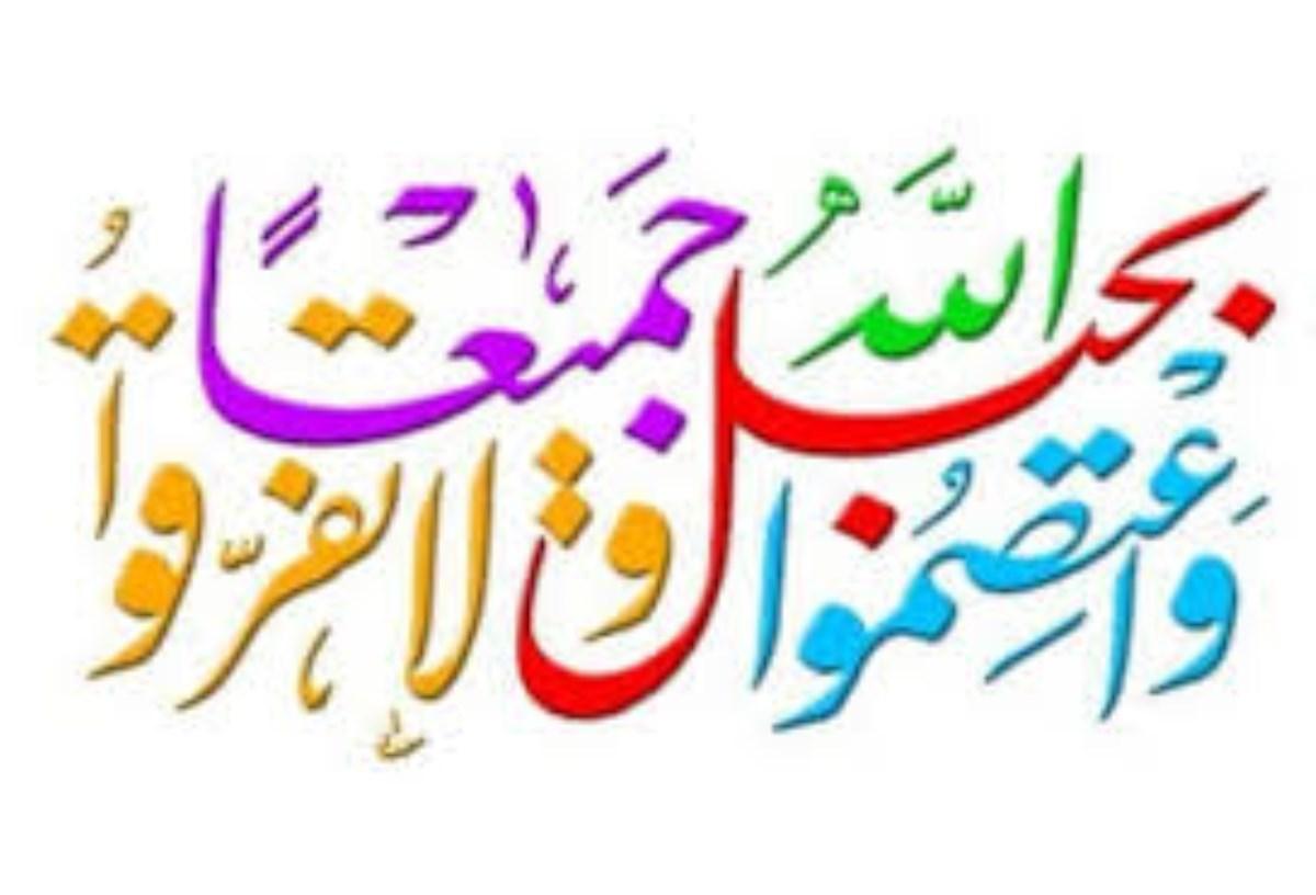 «وحدت ادیان» از نظر عارفان مسلمان