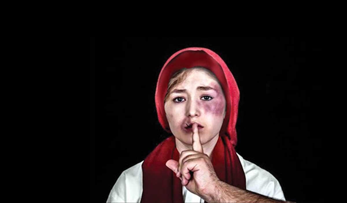 «خشونت علیه زنان»، خلأ قانونی یا ناآگاهی از قوانین؟