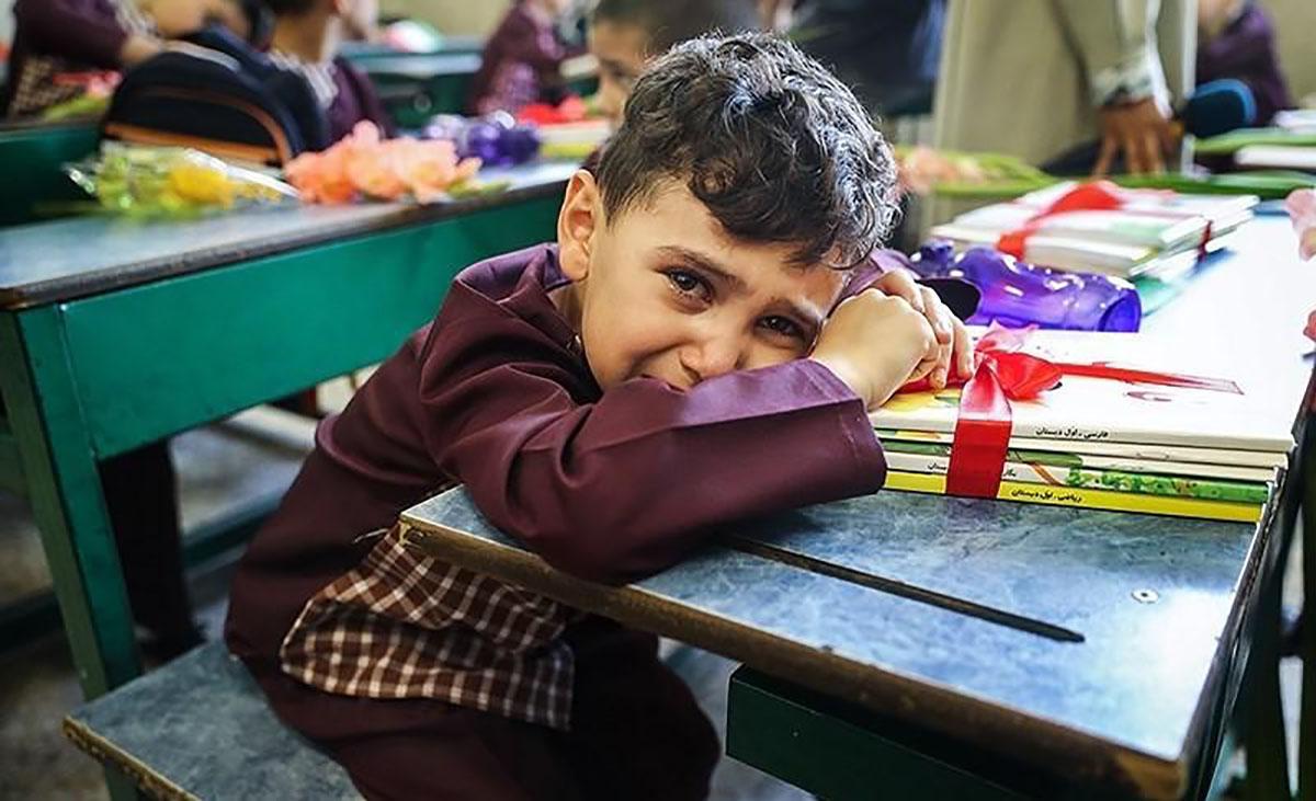 آمادگی کودک برای مدرسه رفتن