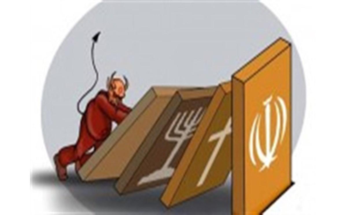 تئوریسینهای اسلامستیز