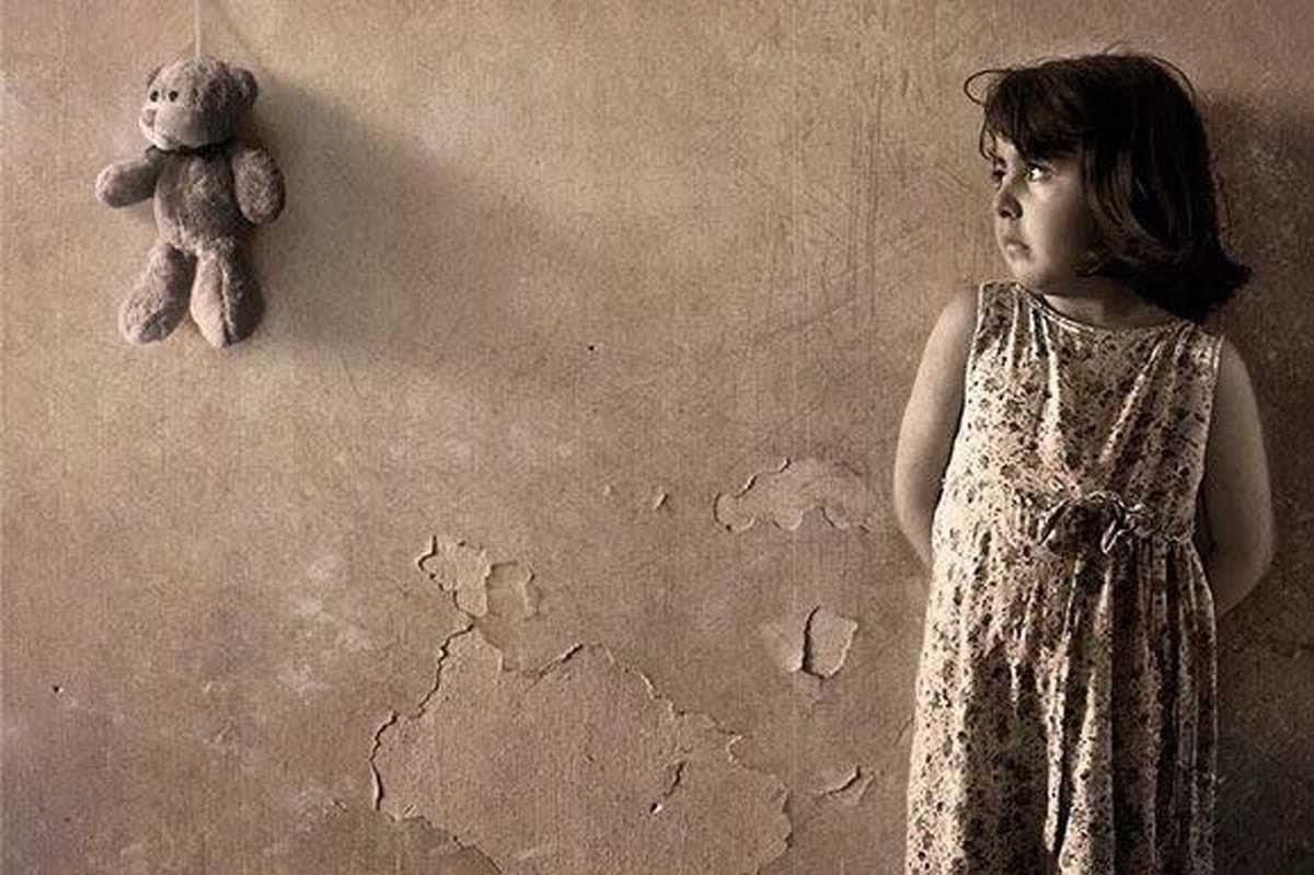 جستاری در حقوق کودک
