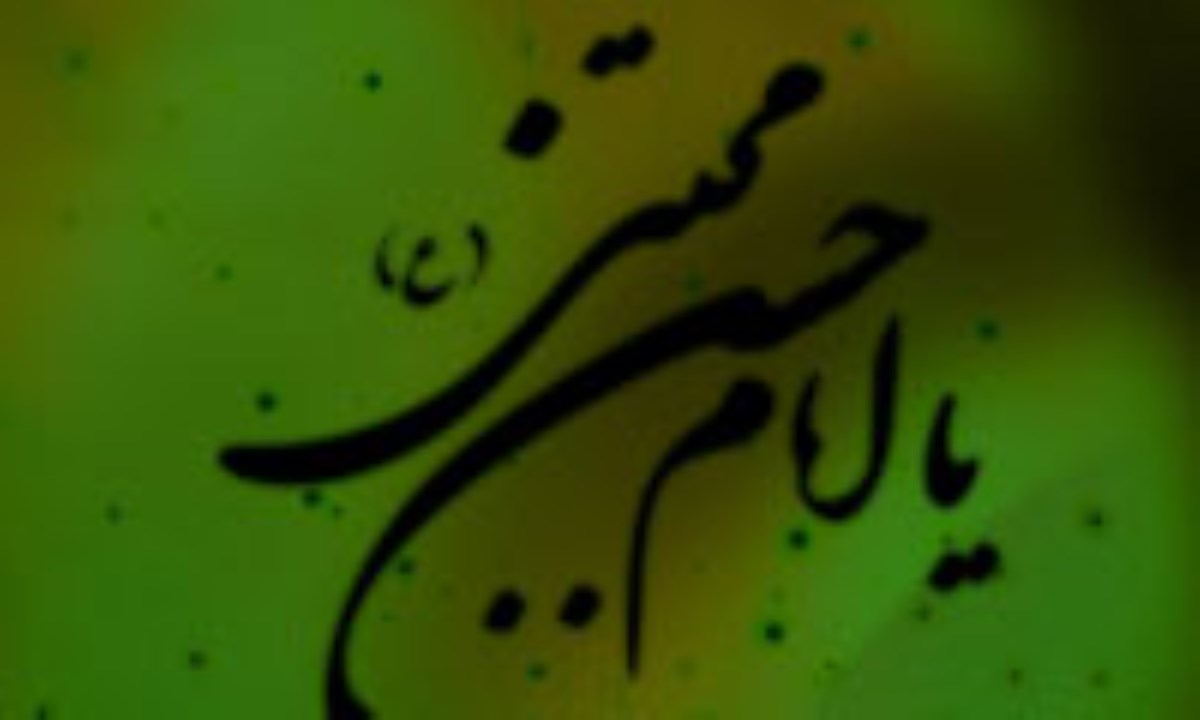 صلح، مناسب ترین راهبرد امام مجتبی(ع) برای حفظ و ماندگاری دین(3)