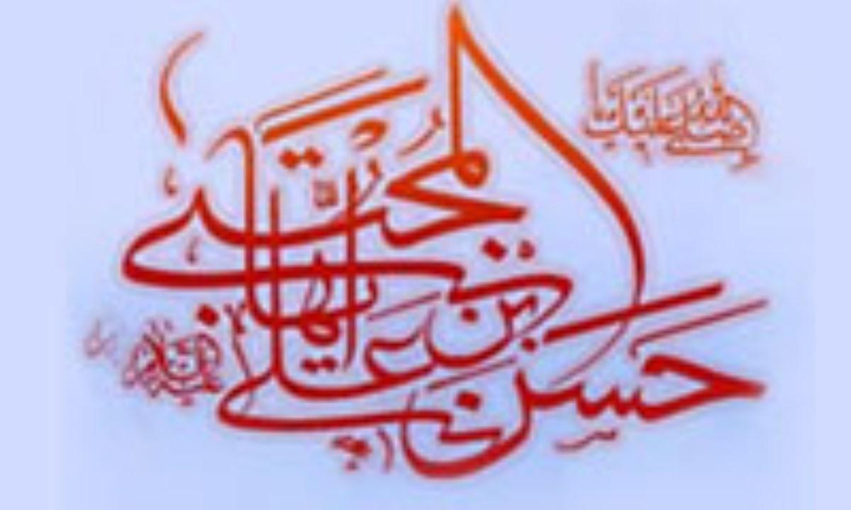 صلح، مناسب ترین راهبرد امام مجتبی(ع) برای حفظ و ماندگاری دین(4)