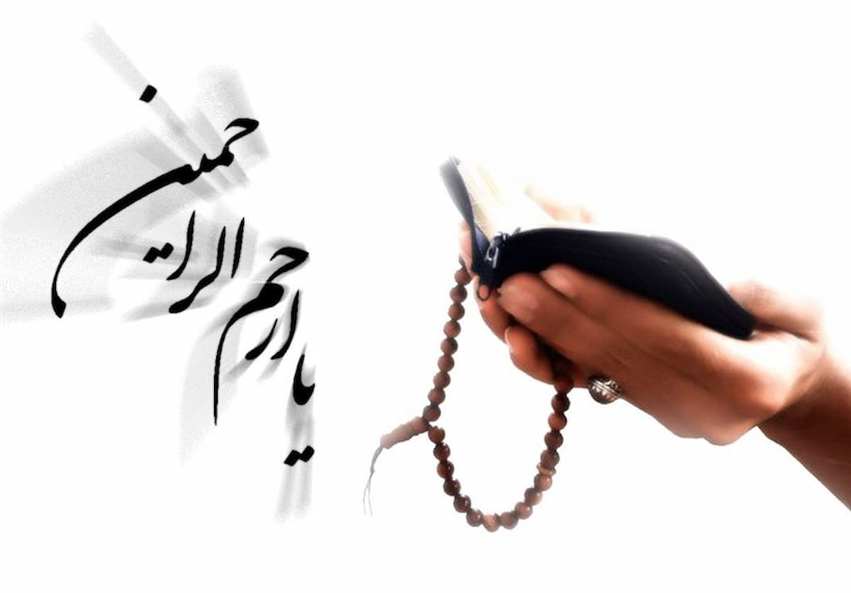 نگاهی به مسئله «اعتراف به گناه» و اسباب و موانع مغفرت