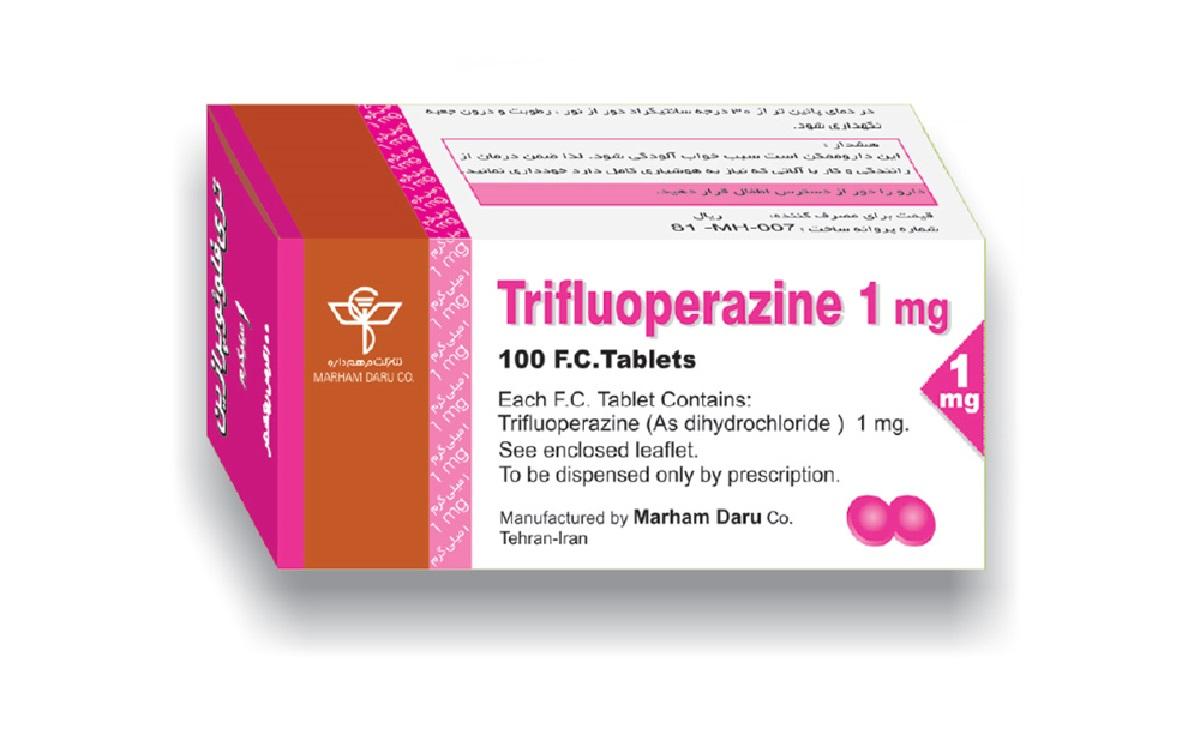 موارد مصرف و عوارض جانبی تری فلوپرازین