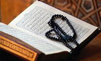 Metonymy in Quran