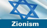 Principles of International human rights about Israel