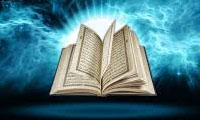 The effects of wisdom in Quran