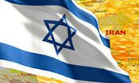 The establishment of the Zionist state