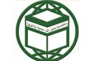 """تأسیس """"مجمع تقریب مذاهب اسلامی"""" به دستور حضرت آیت اللَّه """"خامنه ای"""" (1369 ش)"""