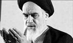 درخواست امام خميني(ره) از سربازان براي فرار از پادگان ها (1357 ش)