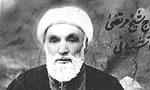 """رحلت عالم مجاهد و فقيه جليل آيتاللَّه """"شيخ مرتضي آشتياني"""" (1325 ش)"""