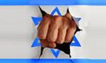 عزيمت هشت هزار يهودي از ايران به اسراييل در پي فراگيري نهضت اسلامي ايران (1357 ش)